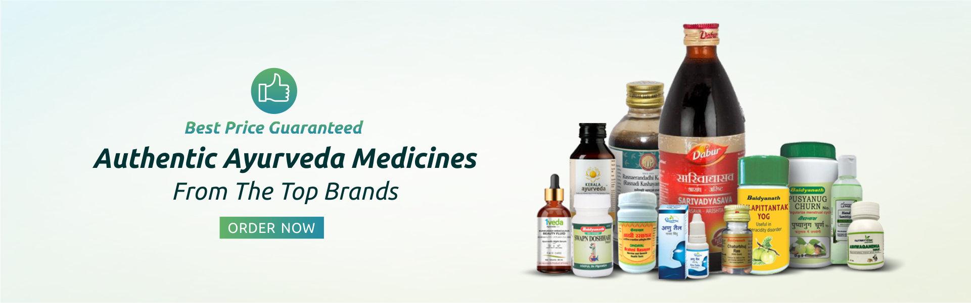 view ayurveda medicines